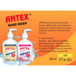 Antex Hand Wash - 250ml