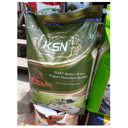 KSN BPT Steam Rice KSN BPT...