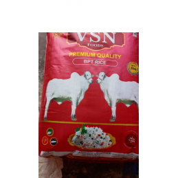 VSN BPT Steam Rice ( वीएसएन...
