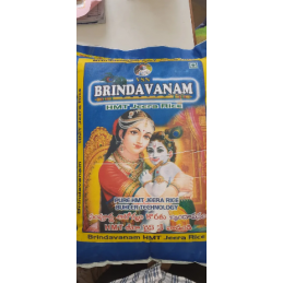 Brindavanam HMT Steam Rice...
