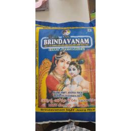 Brindavanam HMT Steam Rice...