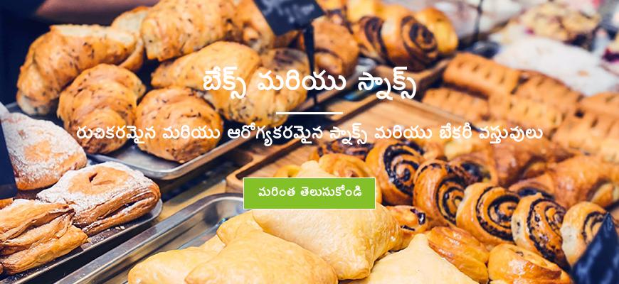 Buy bakery items, sweets , snacks online in visakhapatnam
