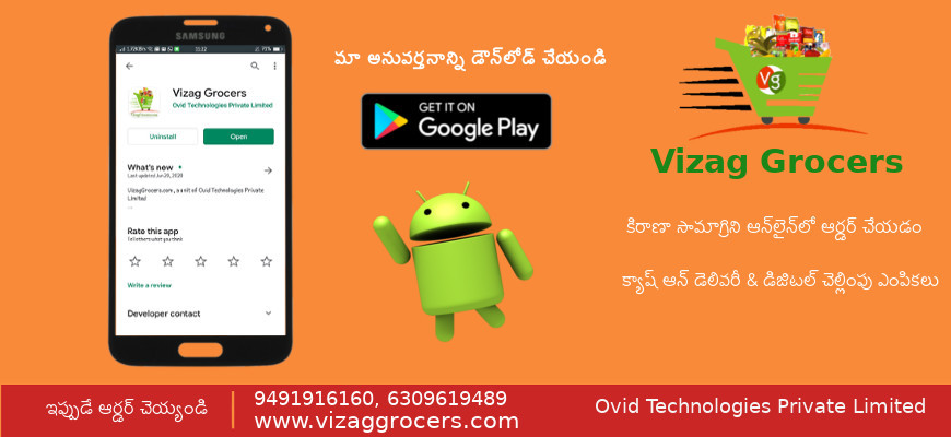 Download our Android Mobile App on Google Play Store